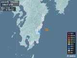 2009年07月28日05時31分頃発生した地震
