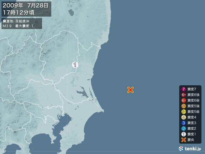 地震情報(2009年07月28日17時12分発生)