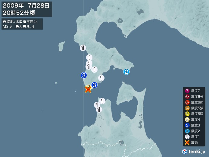 地震情報(2009年07月28日20時52分発生)