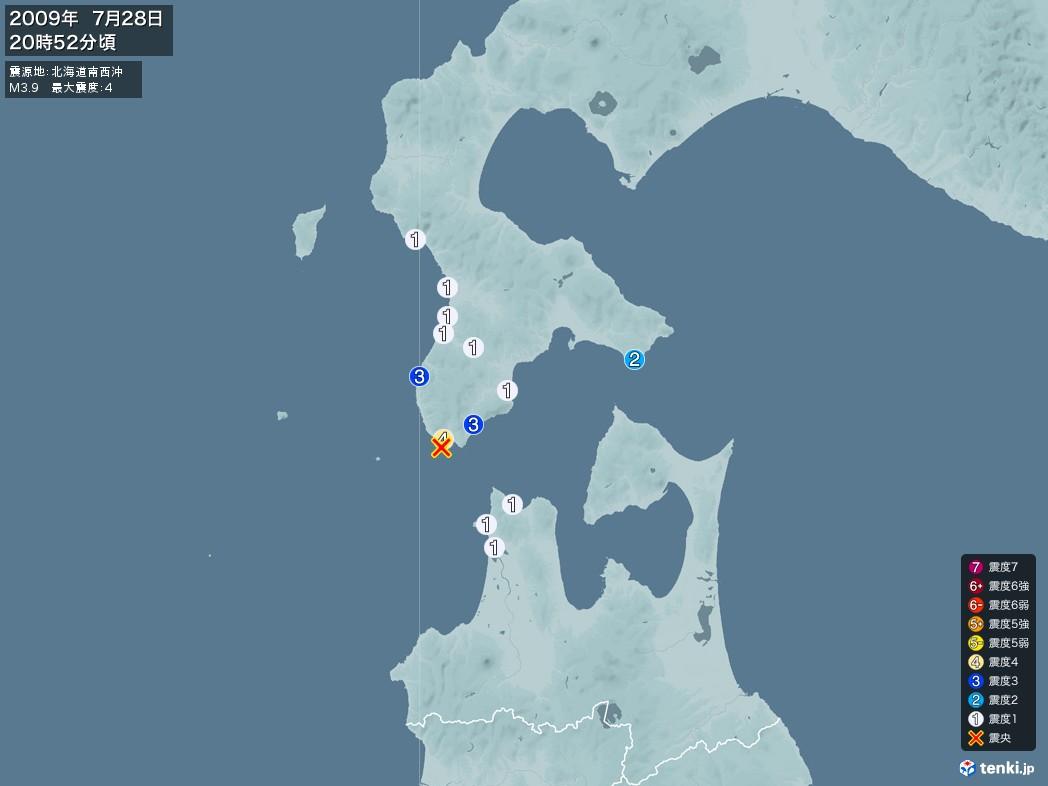 地震情報 2009年07月28日 20時52分頃発生 最大震度:4 震源地:北海道南西沖(拡大画像)