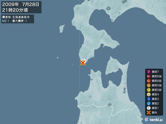 地震情報(2009年07月28日21時20分発生)