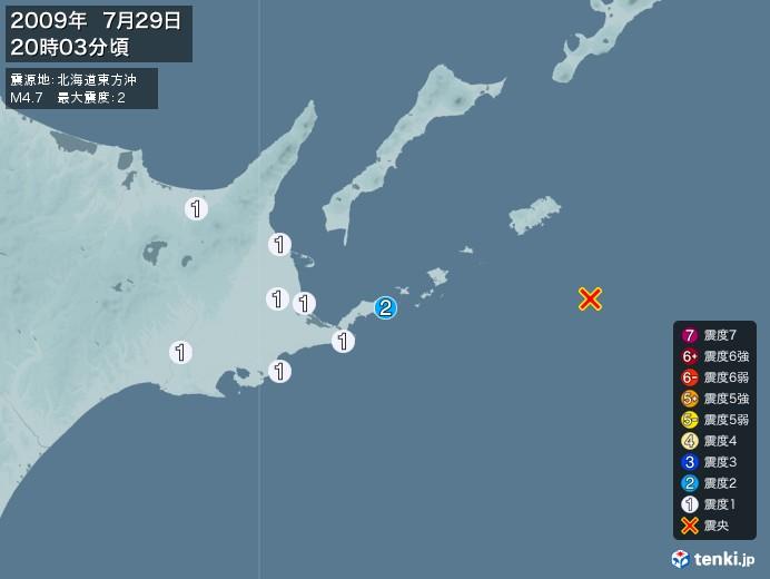 地震情報(2009年07月29日20時03分発生)