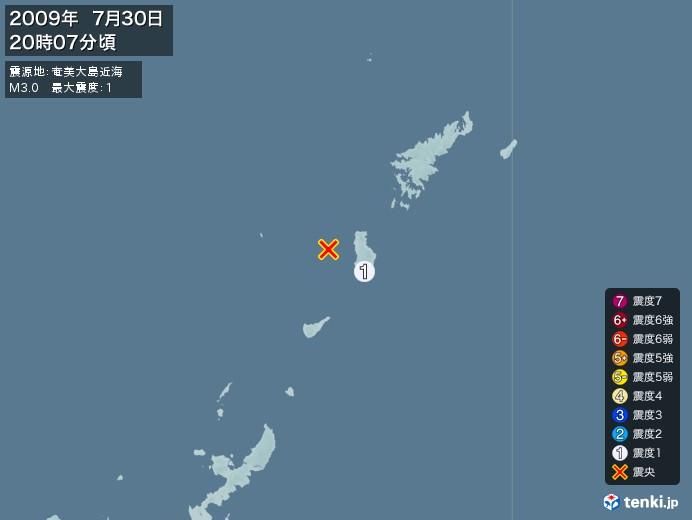 地震情報(2009年07月30日20時07分発生)