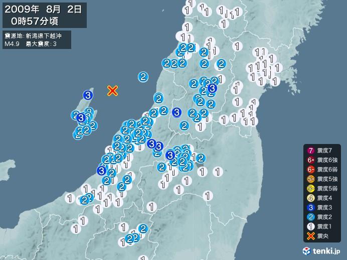 地震情報(2009年08月02日00時57分発生)