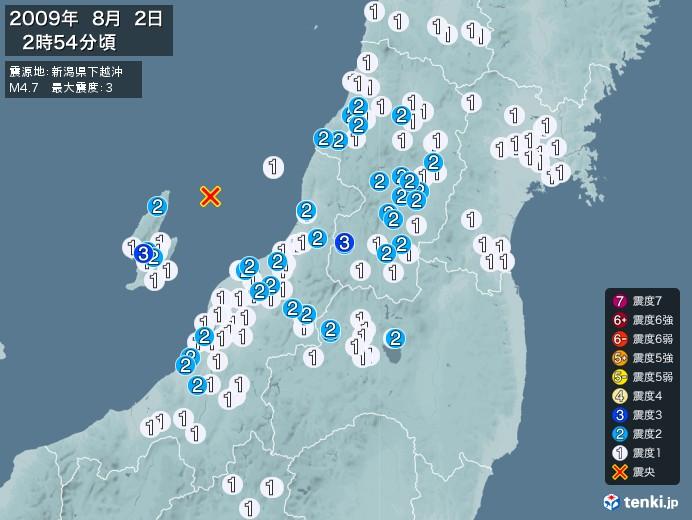 地震情報(2009年08月02日02時54分発生)