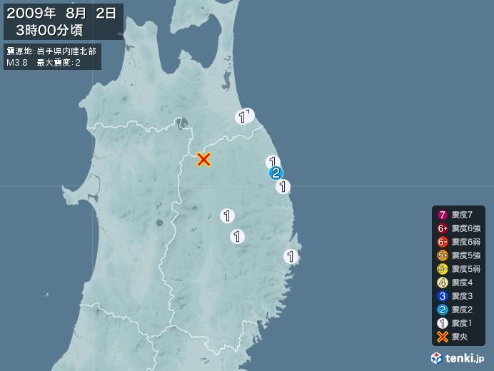 地震情報(2009年08月02日03時00分発生)