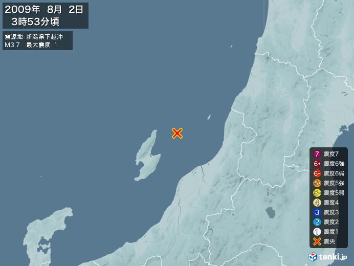地震情報(2009年08月02日03時53分発生)