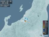 2009年08月03日04時19分頃発生した地震