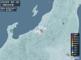 2009年08月03日05時23分頃発生した地震