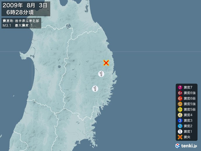 地震情報(2009年08月03日06時28分発生)