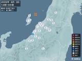 2009年08月03日14時13分頃発生した地震