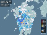 2009年08月03日20時18分頃発生した地震