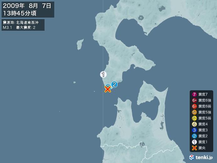 地震情報(2009年08月07日13時45分発生)