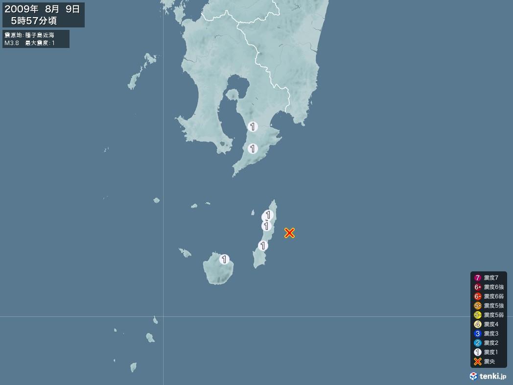 地震情報 2009年08月09日 05時57分頃発生 最大震度:1 震源地:種子島近海(拡大画像)