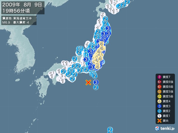 地震情報(2009年08月09日19時56分発生)