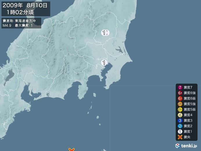 地震情報(2009年08月10日01時02分発生)