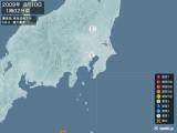 2009年08月10日01時02分頃発生した地震