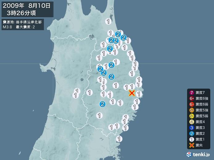 地震情報(2009年08月10日03時26分発生)