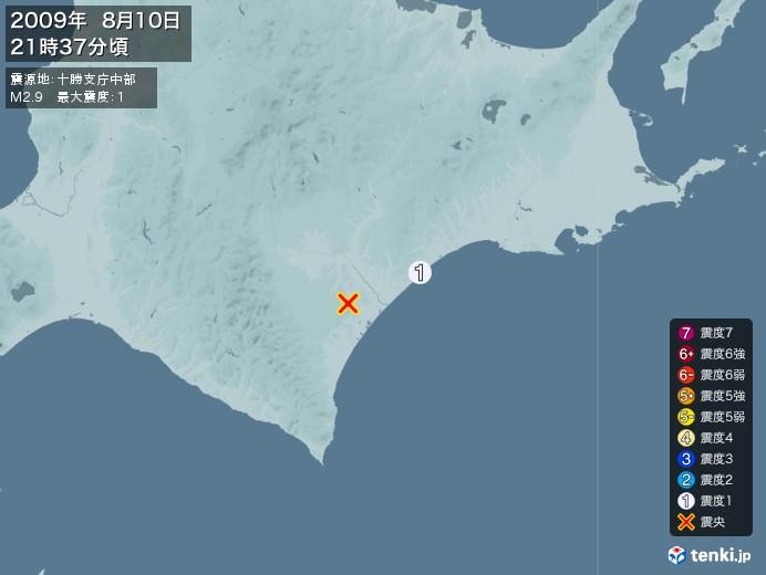 地震情報(2009年08月10日21時37分発生)