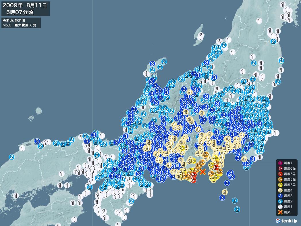 地震情報 2009年08月11日 05時07分頃発生 最大震度:6弱 震源地:駿河湾(拡大画像)