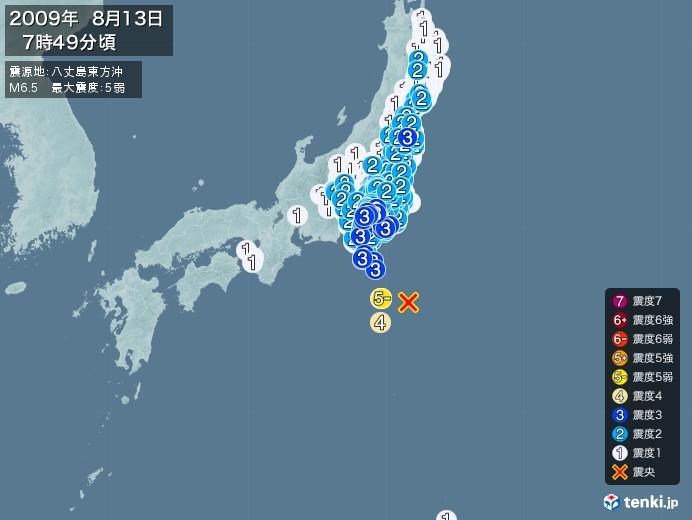 地震情報(2009年08月13日07時49分発生)
