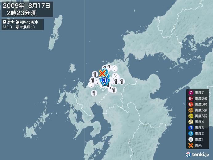 地震情報(2009年08月17日02時23分発生)