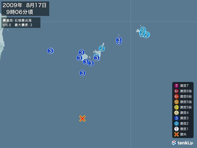 地震情報(2009年08月17日09時06分発生)