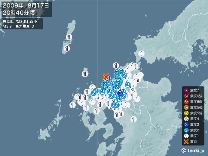 地震情報(2009年08月17日20時40分発生)