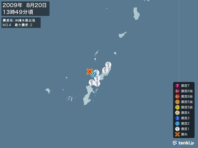 地震情報(2009年08月20日13時49分発生)