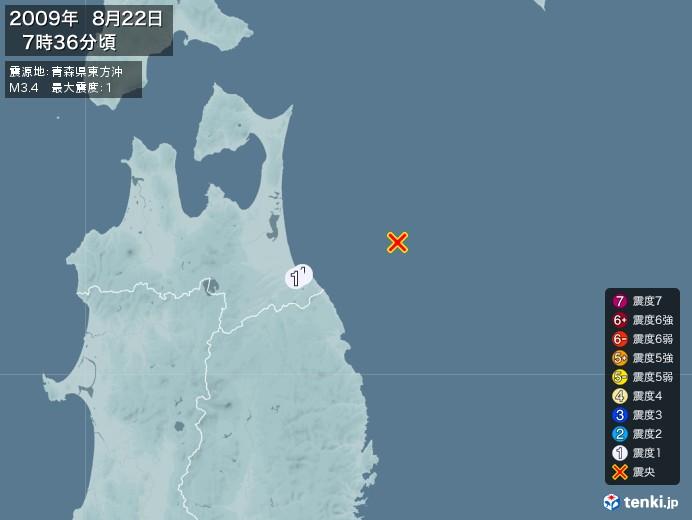 地震情報(2009年08月22日07時36分発生)