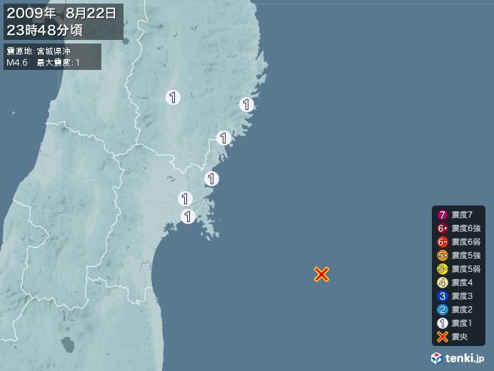 地震情報(2009年08月22日23時48分発生)