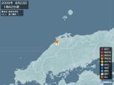 2009年08月23日01時42分頃発生した地震