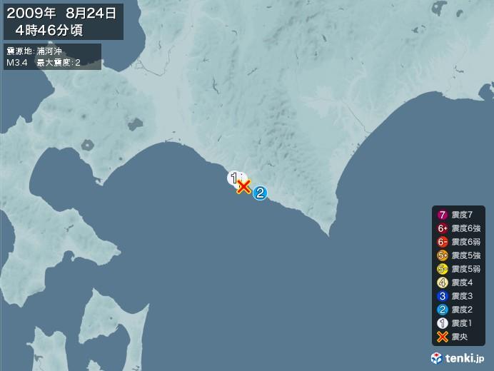 地震情報(2009年08月24日04時46分発生)