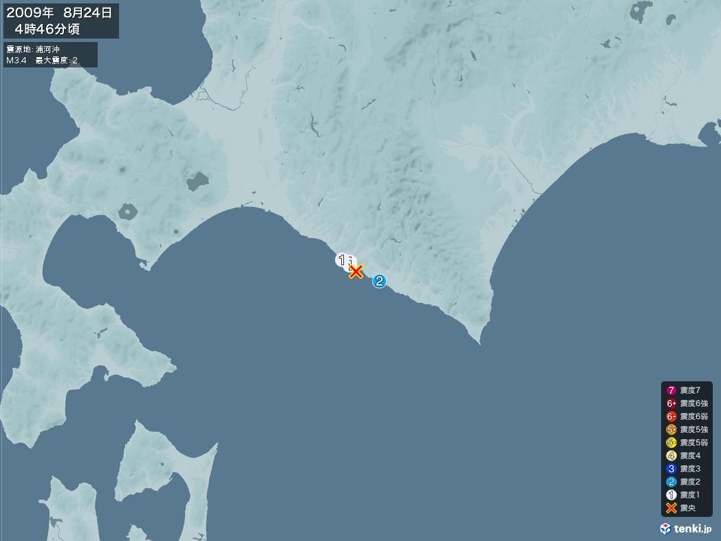 地震情報 2009年08月24日 04時46分頃発生 最大震度:2 震源地:浦河沖(拡大画像)