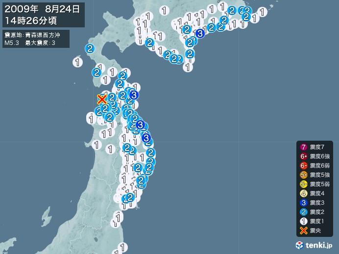 地震情報(2009年08月24日14時26分発生)