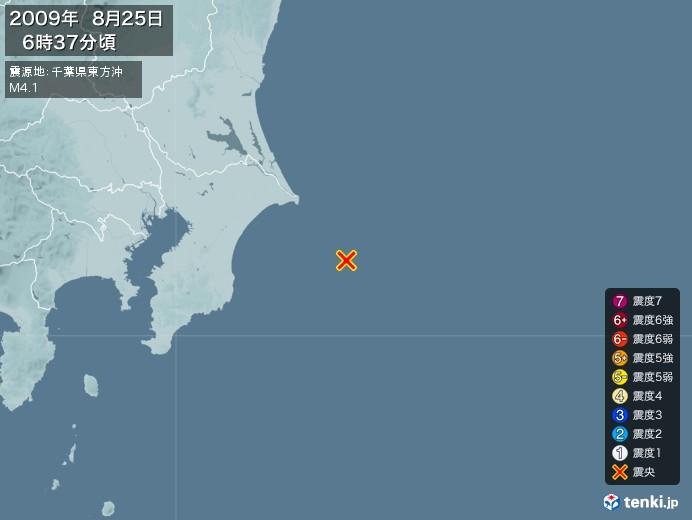 地震情報(2009年08月25日06時37分発生)