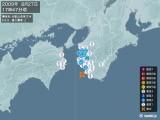 2009年08月27日17時47分頃発生した地震
