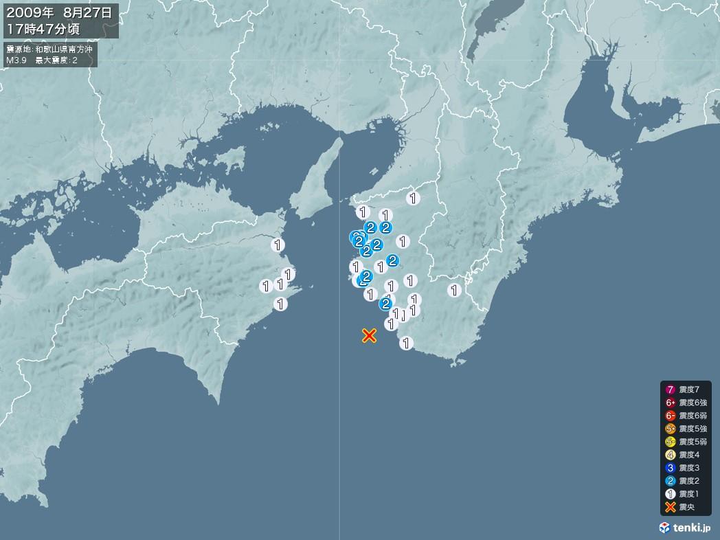 地震情報 2009年08月27日 17時47分頃発生 最大震度:2 震源地:和歌山県南方沖(拡大画像)