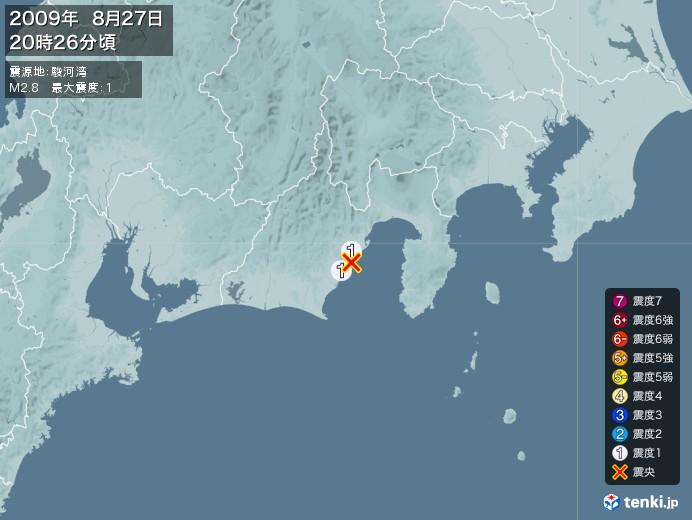 地震情報(2009年08月27日20時26分発生)