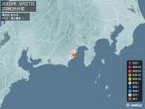 2009年08月27日20時26分頃発生した地震