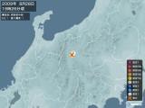 2009年08月28日19時26分頃発生した地震