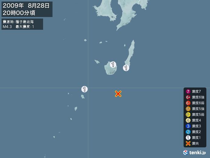 地震情報(2009年08月28日20時00分発生)