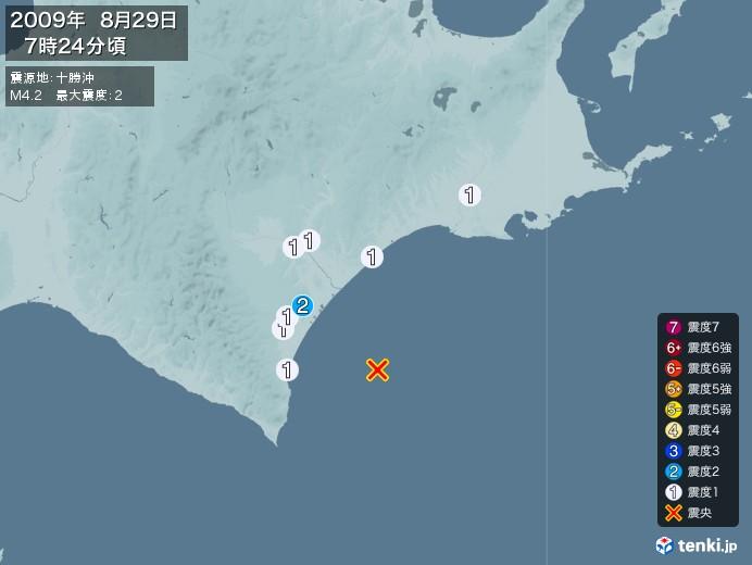 地震情報(2009年08月29日07時24分発生)