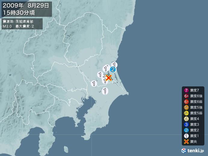 地震情報(2009年08月29日15時30分発生)