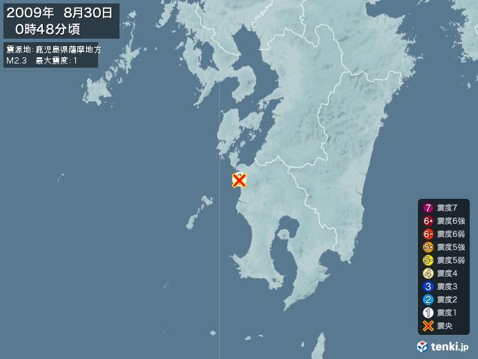 地震情報(2009年08月30日00時48分発生)