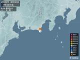 2009年08月30日01時32分頃発生した地震