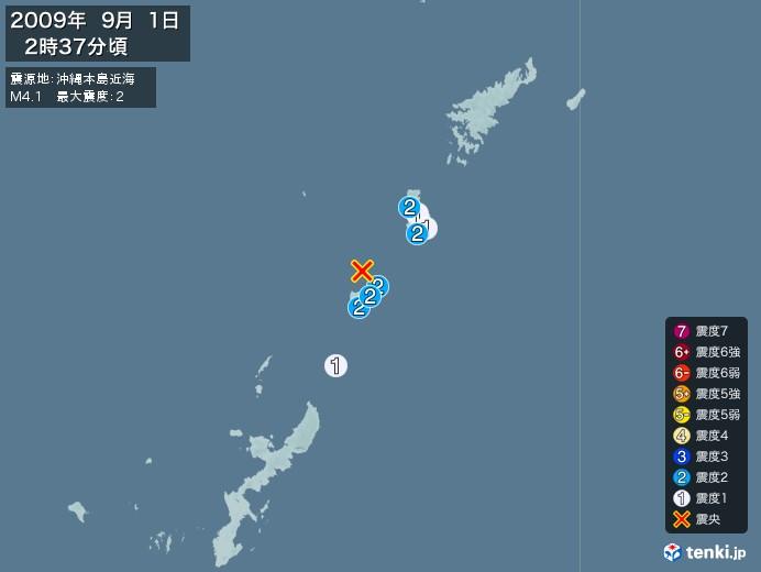 地震情報(2009年09月01日02時37分発生)