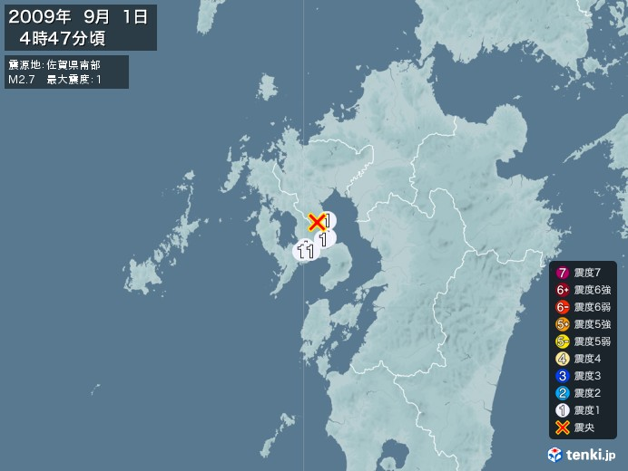地震情報(2009年09月01日04時47分発生)