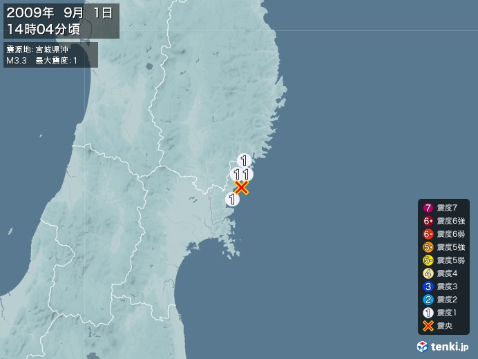 地震情報(2009年09月01日14時04分発生)