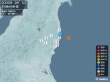 2009年09月01日15時49分頃発生した地震